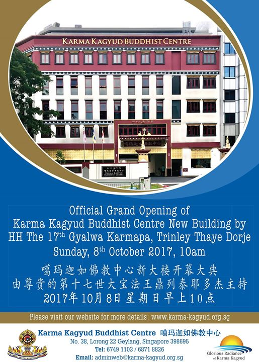 Official Grand Opening of Karma